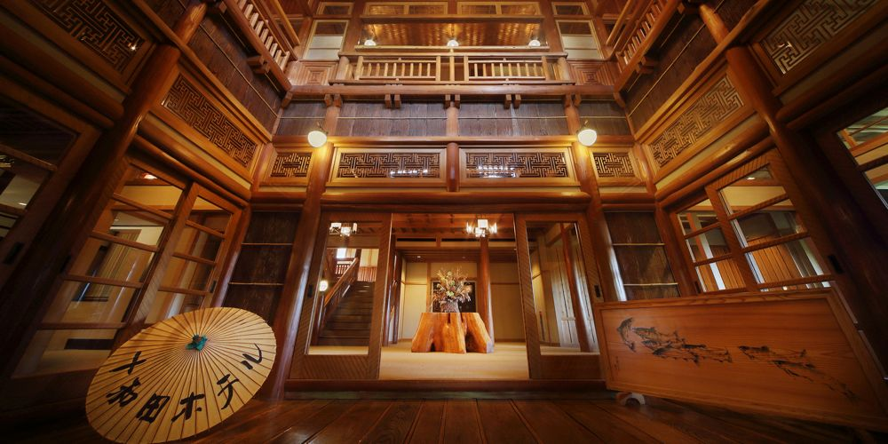 十和田 ホテル