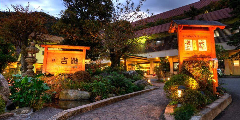 吉池旅館<箱根湯本温泉>