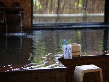 湯元湯の川 イメージ