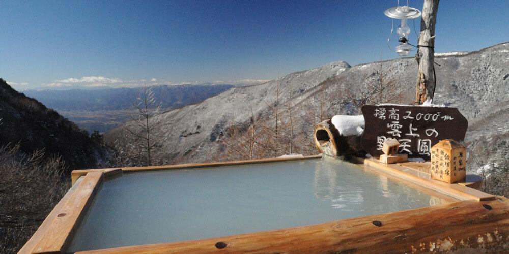日本秘湯を守る会【公式WEB専用】ランプの宿 高峰温泉<長野県・高峰温泉>